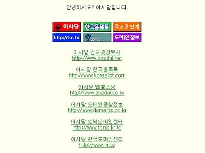 아사달 회사소개 ..