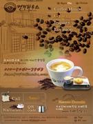 커피하우스