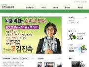 김진숙입니다.
