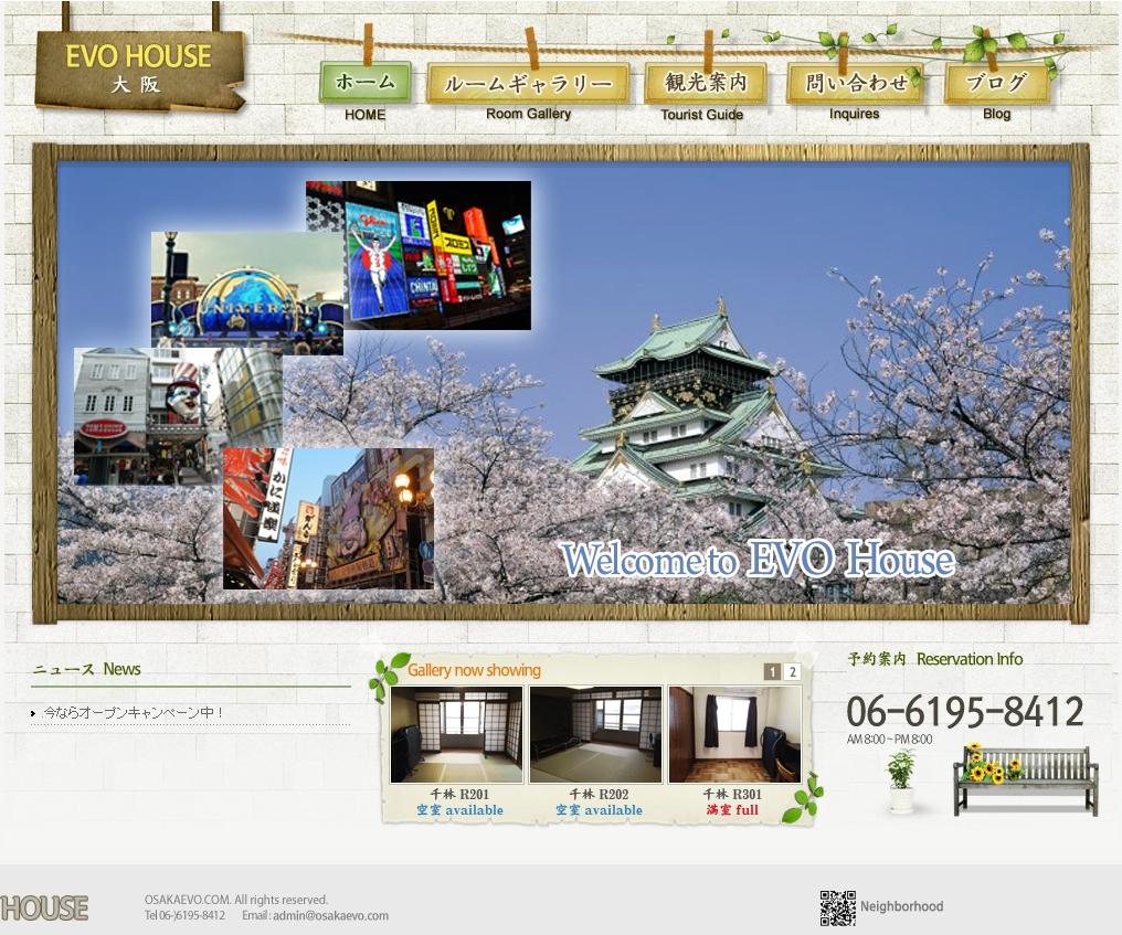 오사카쉐어하우스 ..
