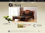 황금솔 홈페이지
