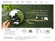 한국자원통상