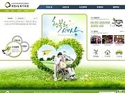 태평2동복지회관
