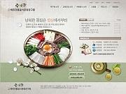 북한전통음식문화연..