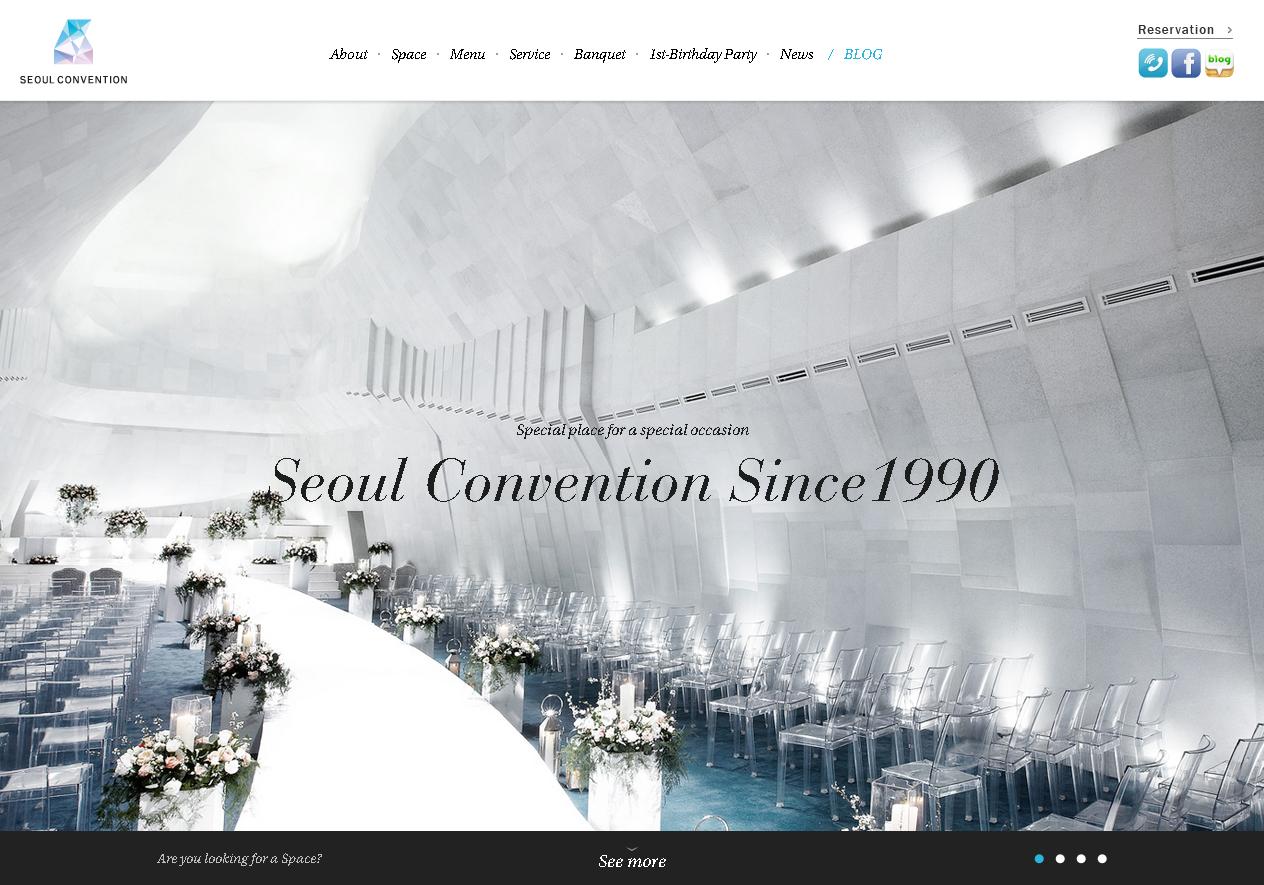 서울 컨벤션