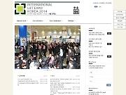 한국국제승강기엑스..