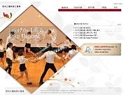 한국스퀘어댄스협회