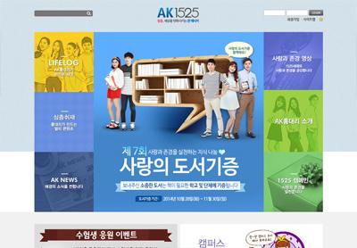 www.ak1525.com..