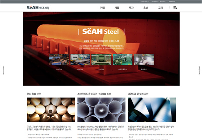 www.seahsteel.co.k..