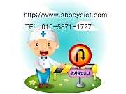 s-diet